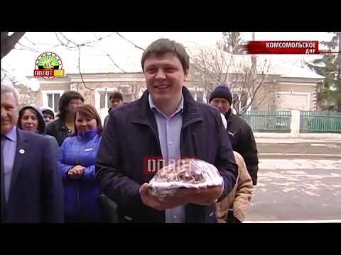 Почта открыла Единый Центр Связи в Комсомольском