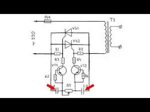 Как уменьшить ток на сварочном аппарате своими руками