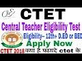CTET 2018 ||  ctet Eligibility 2018-19 || CTET syllabus || ctet admit card details