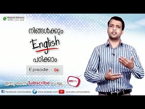 Easy English Episode 06
