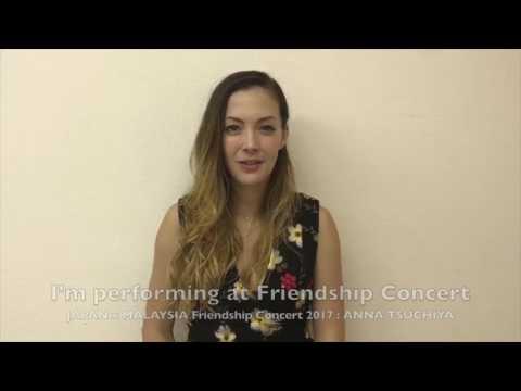 フレンドシップコンサート・土屋アンナからのビデオレター