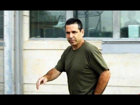 صفعة أمنية إسرائيلية: جاسوس إيران برتبة وزير إسرائيلي