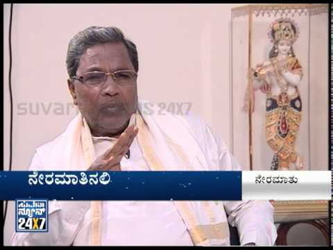 Nera Maathu with Siddaramaiah | Part1 27 August 2015 09 34 PM