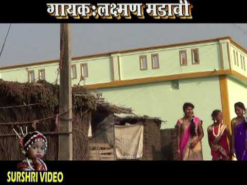 Video New gondi song 2017 download in MP3, 3GP, MP4, WEBM, AVI, FLV January 2017