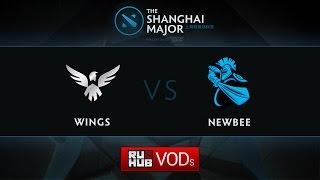 NewBee vs Wings, game 1
