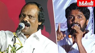 Video ро░роЮрпНроЪро┐родрпНродро┐ройрпН роирпЛроХрпНроХроорпН роОройрпНрой? Dindigul Leoni Speech about Pa.Ranjith's Dalit Politics MP3, 3GP, MP4, WEBM, AVI, FLV Desember 2018