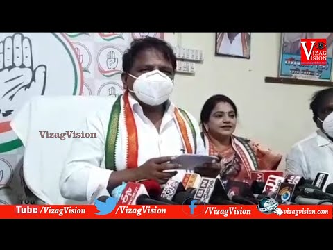 Congress PCC Chief Sailajanath Press Conference in Visakhapatnam,Vizagvision