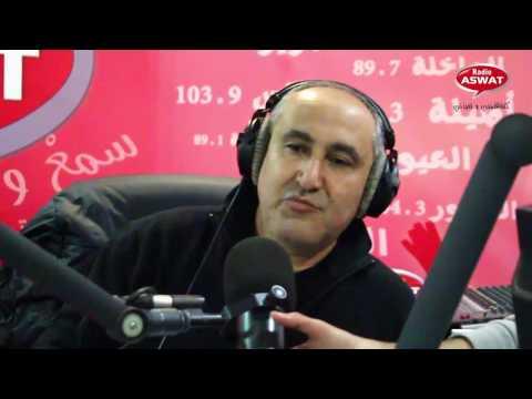 Mohamed Tazi Directeur Général de l'AMITH invité de Libre échange