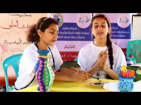فيلم مخيم صيفك أحلى 2016م