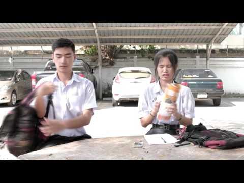 [COVER MV] : เพื่อนหรือแฟน  - NUTTY (видео)