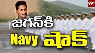 TDP Leader Bonda Uma About Indian Navy Objecting Of Shifting Capital | TDP Press Meet