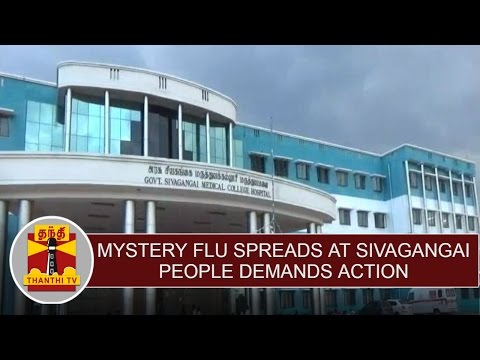 Mystery-Flu-Spreads-at-Sivagangai-People-Demands-Action-Thanthi-TV