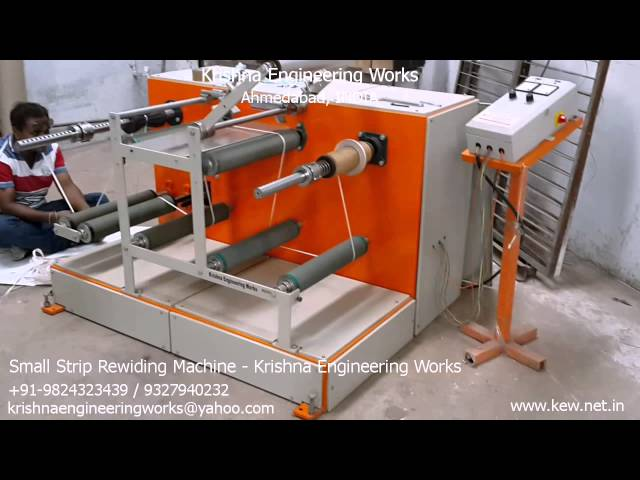 Small Strip Rewinding Machine – Krishna Engineering Works