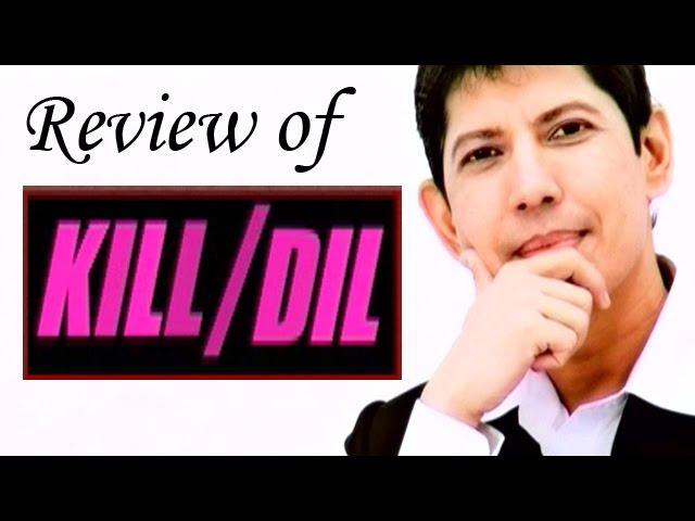 Etc movie review