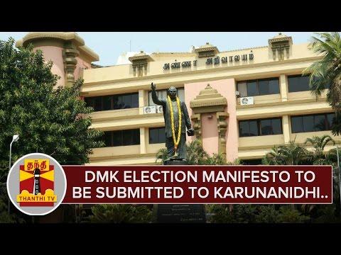 DMK-Election-Manifesto-to-be-submitted-to-Karunanidhi-Today-Thanthi-TV