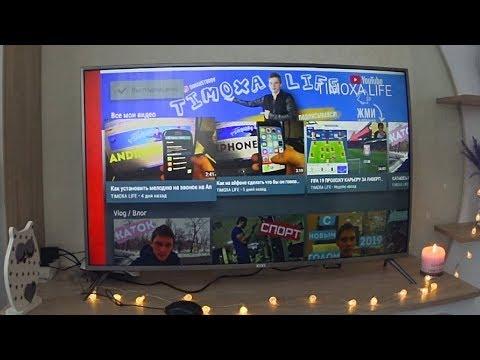 почему тормозит smart tv в телевизоре