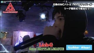 9BL -KOK PLAY OFF編 VOL.2- Video