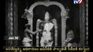 50 Year Old Video Footage of Tirupati Venkateswara Balaji