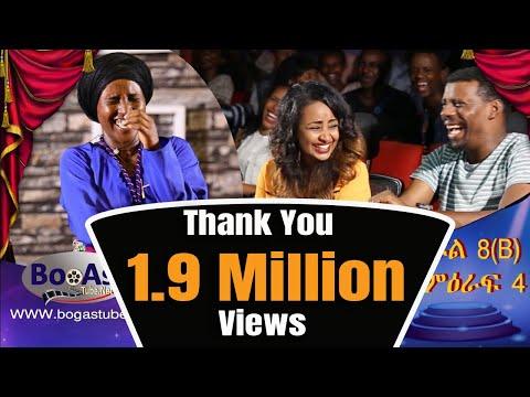 Ethiopia Yemaleda Kokeboch Acting TV Show Season 4 Ep 8B