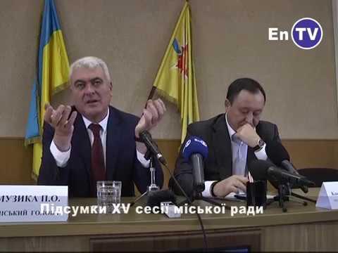 Губернатор Константин Брыль и мэр Энергодара Павел Музыка во время пресс-конференции ответили на вопросы журналистов