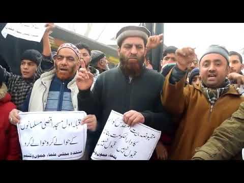 Outrage in Kashmir against recognizing Jerusalem as Israel capital