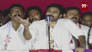 Janasena Chief Pawan Kalyan Talks About Jobs | Peddapuram Public Meeting