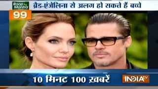 News 100   5th December, 2016 - India TV