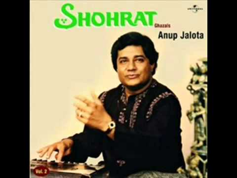 Anup Jalota Best Ghazal HQ Audio Full Ghazal