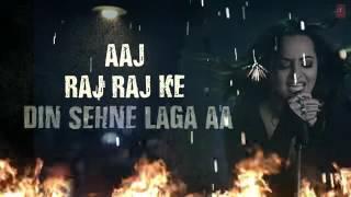 Nonton Rajj Rajj Ke  Lyrical Video Song   Akira   Sonakshi Sinha   Konkana Sen Sharma   Anurag Kashyap Film Subtitle Indonesia Streaming Movie Download