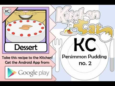 Video of KC Persimmon Pudding 2