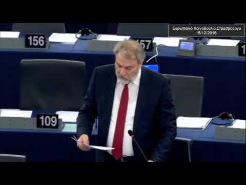 Νότης Μαριάς στην Ευρωβουλή: Η κυβέρνηση ΣΥΡΙΖΑ-ΑΝΕΛ υπονομεύει τη διεκδίκηση των γερμανικών αποζημιώσεων