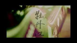 Download Lagu AJ张杰-牡丹江MV -Zhang Jie-Mudan River Mp3