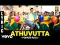Pokkiri Raja - Athuvutta Lyric | Jiiva, Hansika Motwani | D. Imman