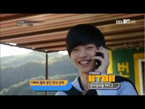 121023 | Sungjae doing bungee jumping ^-^ @ MTV Diary (cut)