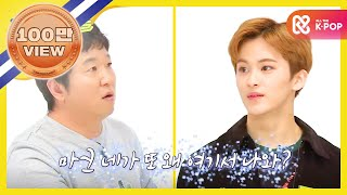 (Weekly Idol EP.346) I know what's going in, but Why do you keep coming back?