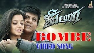 Bombe Official Song Video