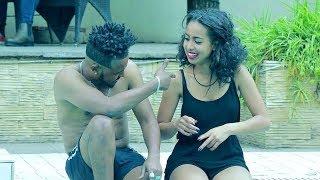 Aschenaki Bekele - Lewal | ልዋል - New Ethiopian Music 2017 (Official Video)
