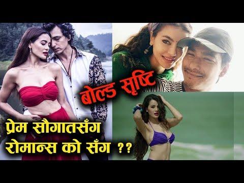 (Shristi Shrestha || लभ अफेयरको मात्रै चर्चा ?? सिनेमाको खै ? अब बन्दैछिन् बोल्ड || Mazzako TV - Duration: 13 minutes.)
