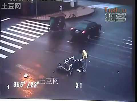 Motorcyle Crash Ninja