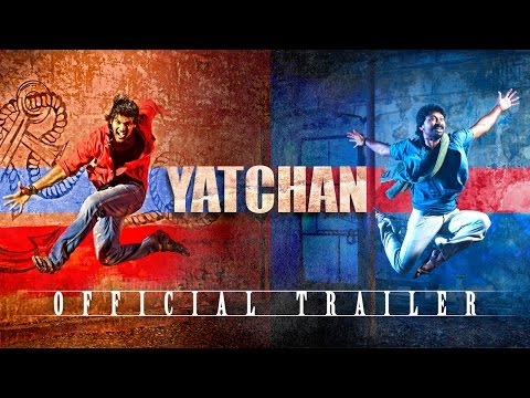 Watch Yatchan - Official Trailer in HD