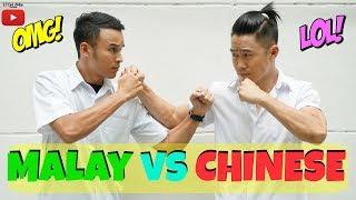 Video Malay Vs Chinese | Eden Ang MP3, 3GP, MP4, WEBM, AVI, FLV Agustus 2018