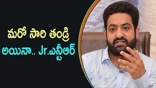 Jr NTR And Lakshmi Pranathi Blessed With A Baby Boy