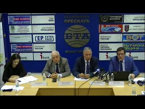 Пресконференция по проект с изводите от оценката на компетенциите на безработните лица в трансграничния регион България-Румъния