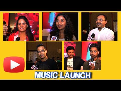 Video Music Launch Of Pyaar Wali Love Story - Ajit Parab, Rohit Raut, Sayali Pankaj - Marathi Movie download in MP3, 3GP, MP4, WEBM, AVI, FLV January 2017