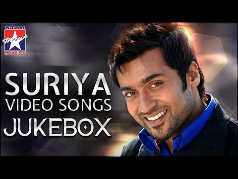 Video Surya Super Hit Songs | Suriya Tamil Songs Jukebox | Non Stop Tamil Hits | Star Music India download in MP3, 3GP, MP4, WEBM, AVI, FLV January 2017