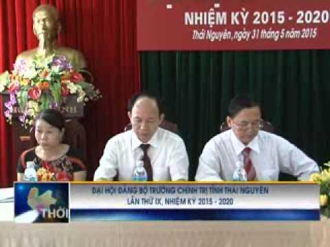 Đại hội Đảng bộ Trường Chính trị lần thứ 9 2015 2020