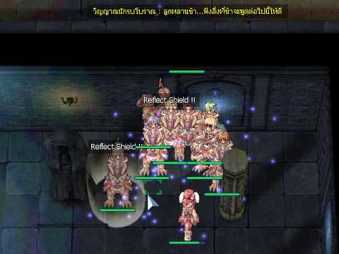 Strongest Ragnarok Monsters 6 36 Mb Wallpaper
