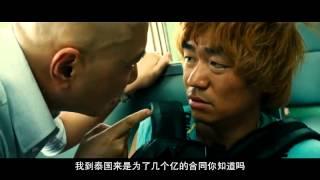 Nonton                       Lost In Thailand  2012  Film Subtitle Indonesia Streaming Movie Download