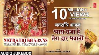 Navratri Bhajans I Pyara Saja Hai Tera Dwar Bhawani