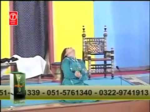 Video YouTube   Aisha Chaudhary   Teray Ishaq Nachaya Mujra download in MP3, 3GP, MP4, WEBM, AVI, FLV January 2017